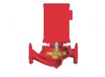 photo of e90 inline centrifugal pump
